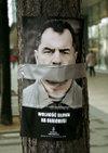 Amnesty_belarus